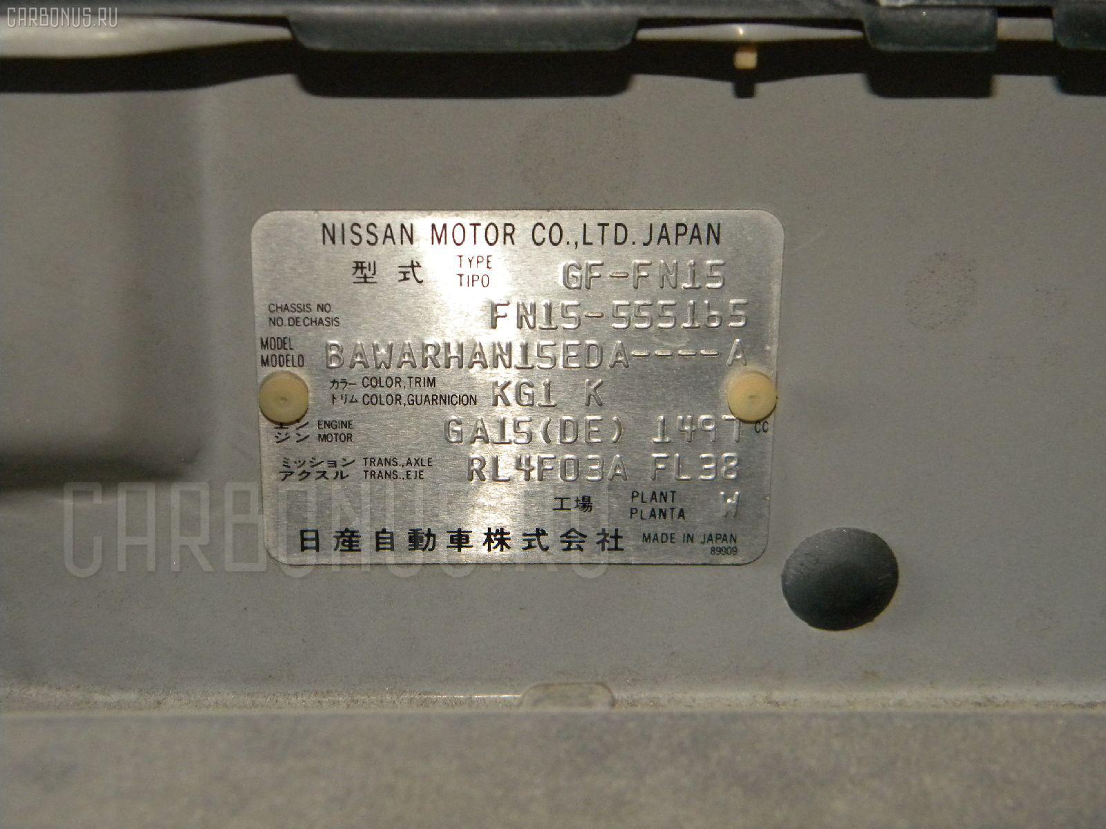 Бачок расширительный NISSAN PULSAR FN15 GA15DE Фото 3