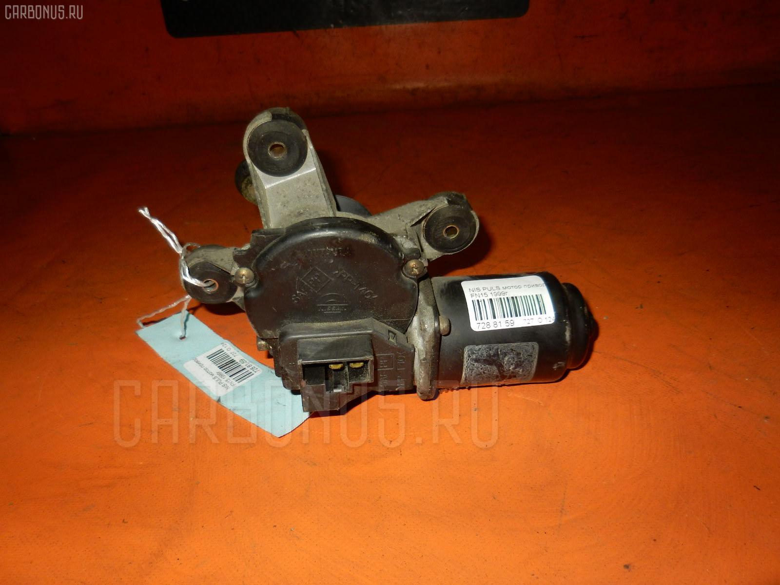 Мотор привода дворников Nissan Pulsar FN15 Фото 1