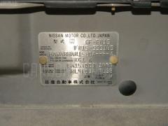Мотор привода дворников Nissan Pulsar FN15 Фото 2