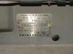 Насос гидроусилителя NISSAN PULSAR FN15 GA15DE Фото 3