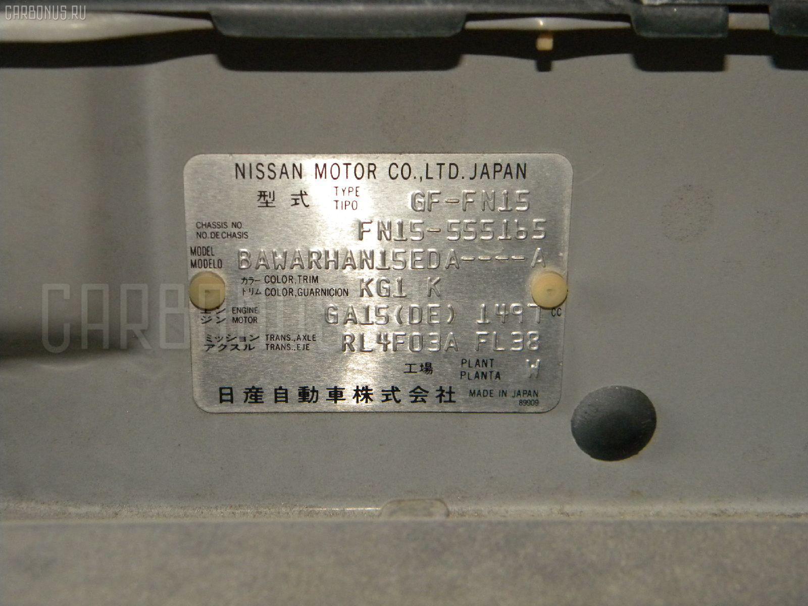 Патрубок радиатора ДВС NISSAN PULSAR FN15 GA15DE Фото 2