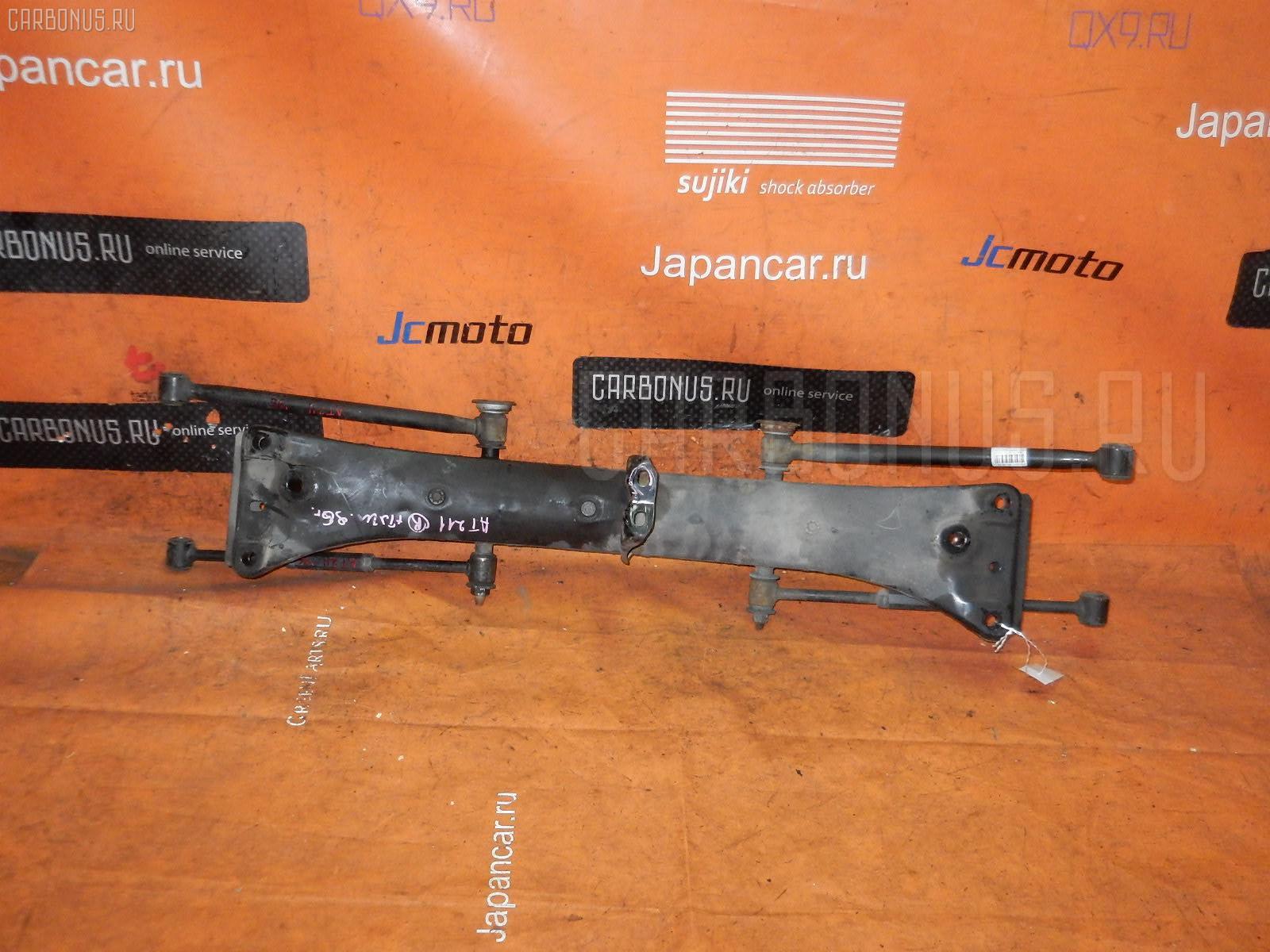 Балка подвески TOYOTA CARINA AT211 7A-FE Фото 1