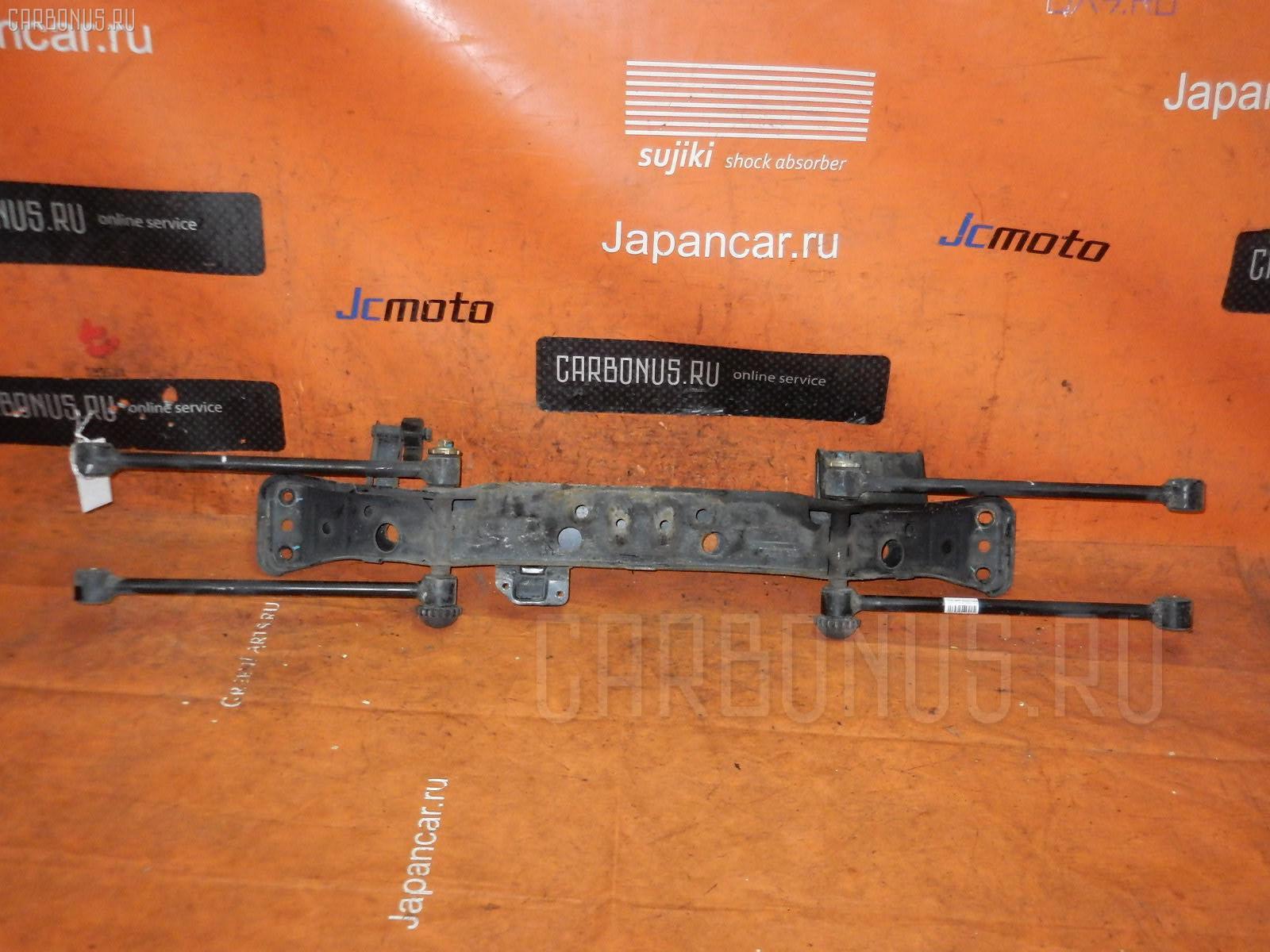Балка подвески Subaru Impreza wagon GG2 EJ15 Фото 1