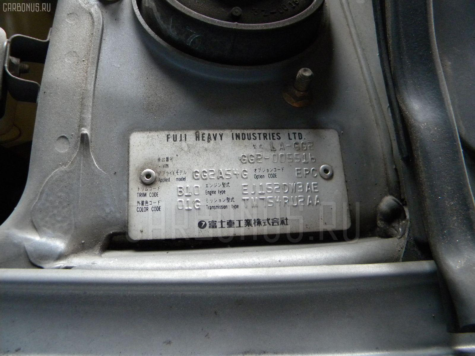 Радиатор печки SUBARU IMPREZA WAGON GG2 EJ15 Фото 3