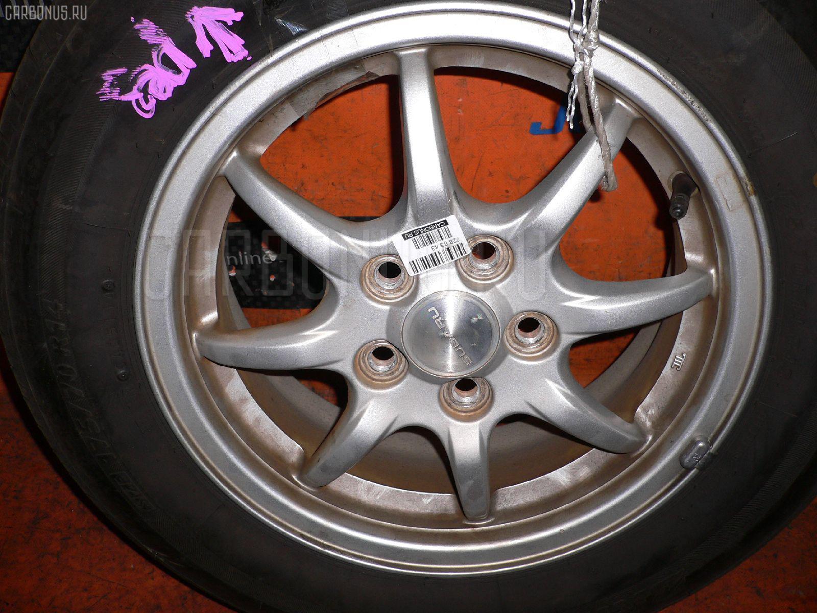 заказать колесные диски с владивостока обновление вариантов