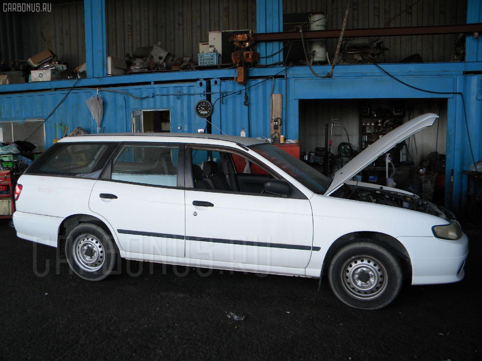 Ремень безопасности NISSAN EXPERT VW11 QG18DE Фото 5