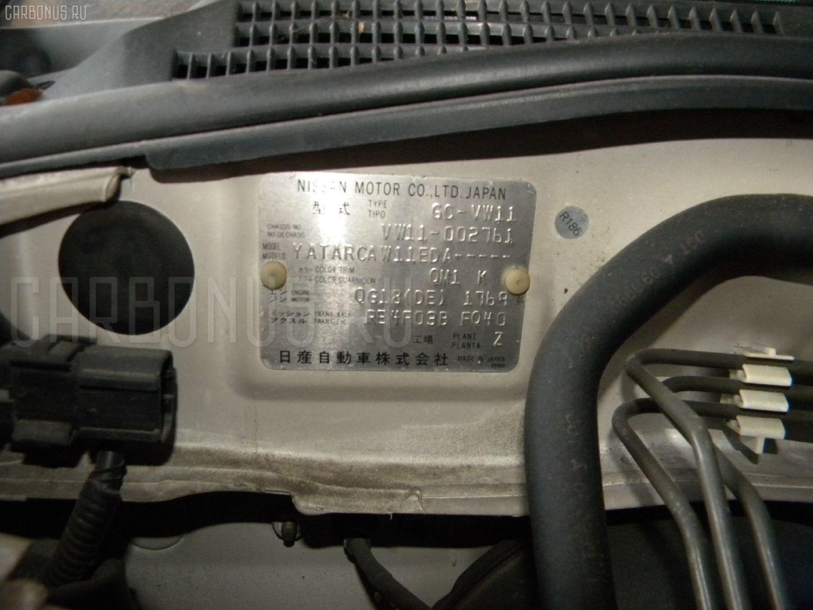 Глушитель NISSAN EXPERT VW11 QG18DE Фото 2