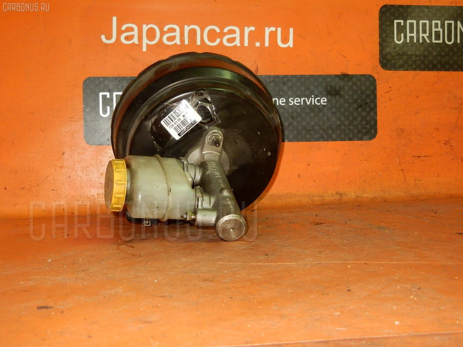 Главный тормозной цилиндр NISSAN EXPERT VW11 QG18DE. Фото 10