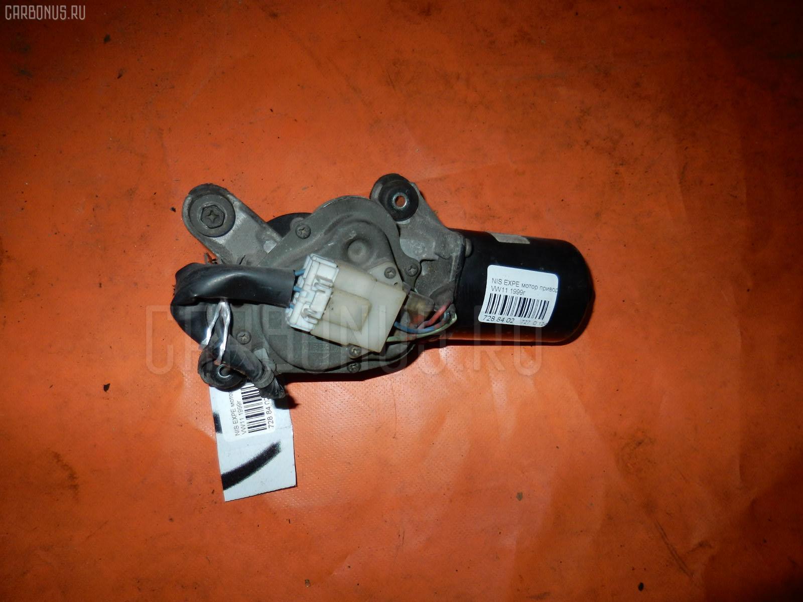 Мотор привода дворников NISSAN EXPERT VW11. Фото 2