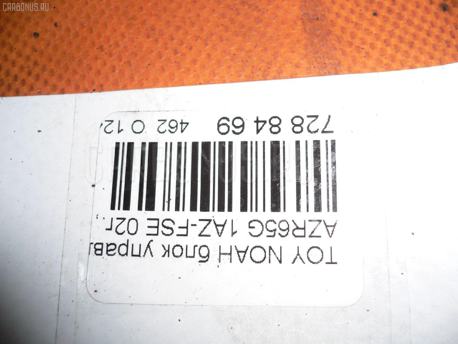 Блок управления инжекторами TOYOTA NOAH AZR65G 1AZ-FSE Фото 2