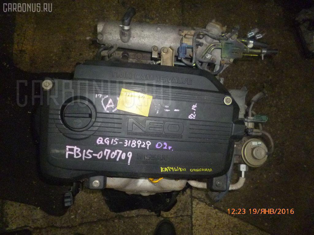 Двигатель NISSAN SUNNY FB15 QG15DE Фото 8