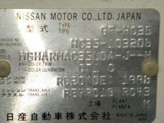 Привод Nissan Laurel HC35 RB20DE Фото 2