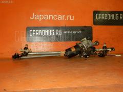 Мотор привода дворников Nissan Laurel HC35 Фото 1