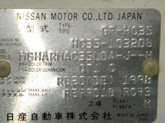Мотор привода дворников Nissan Laurel HC35 Фото 2