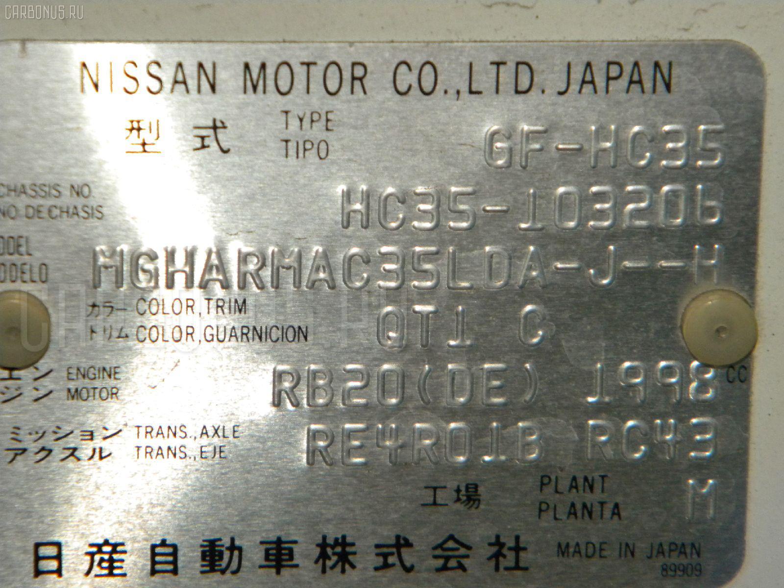 Стабилизатор NISSAN LAUREL HC35 Фото 2