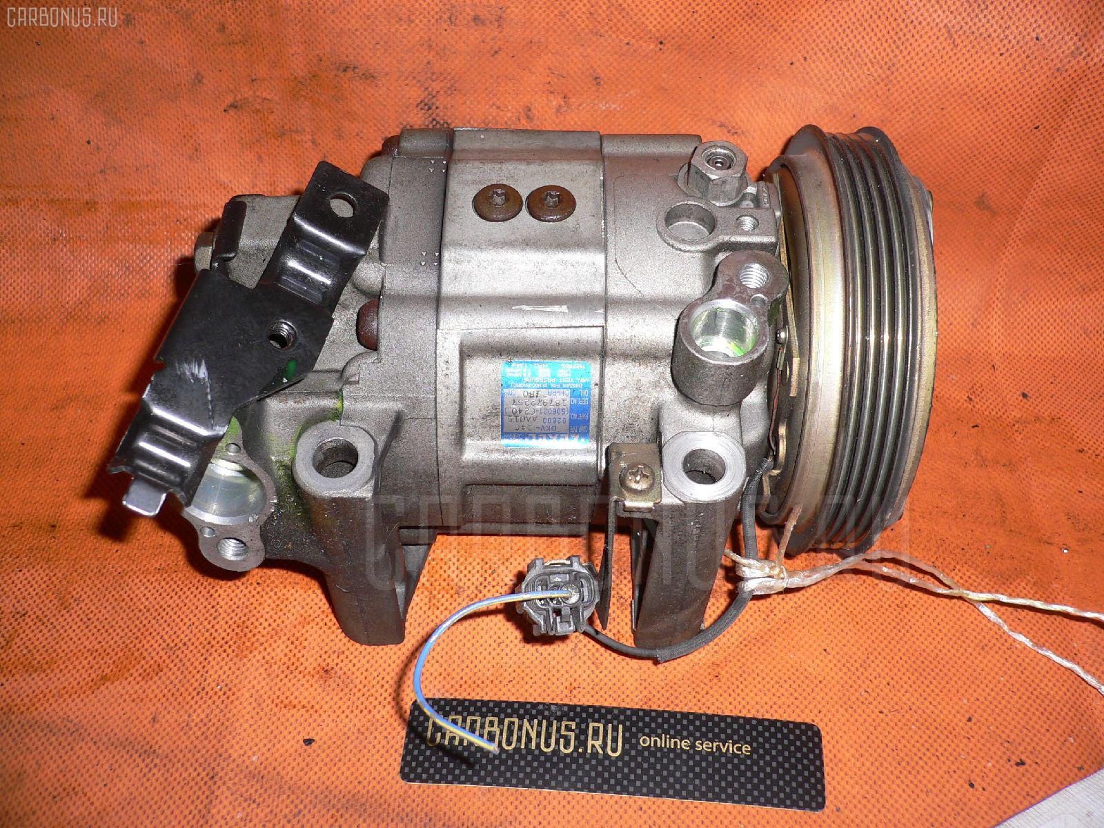 Компрессор кондиционера NISSAN LAUREL HC35 RB20DE. Фото 3