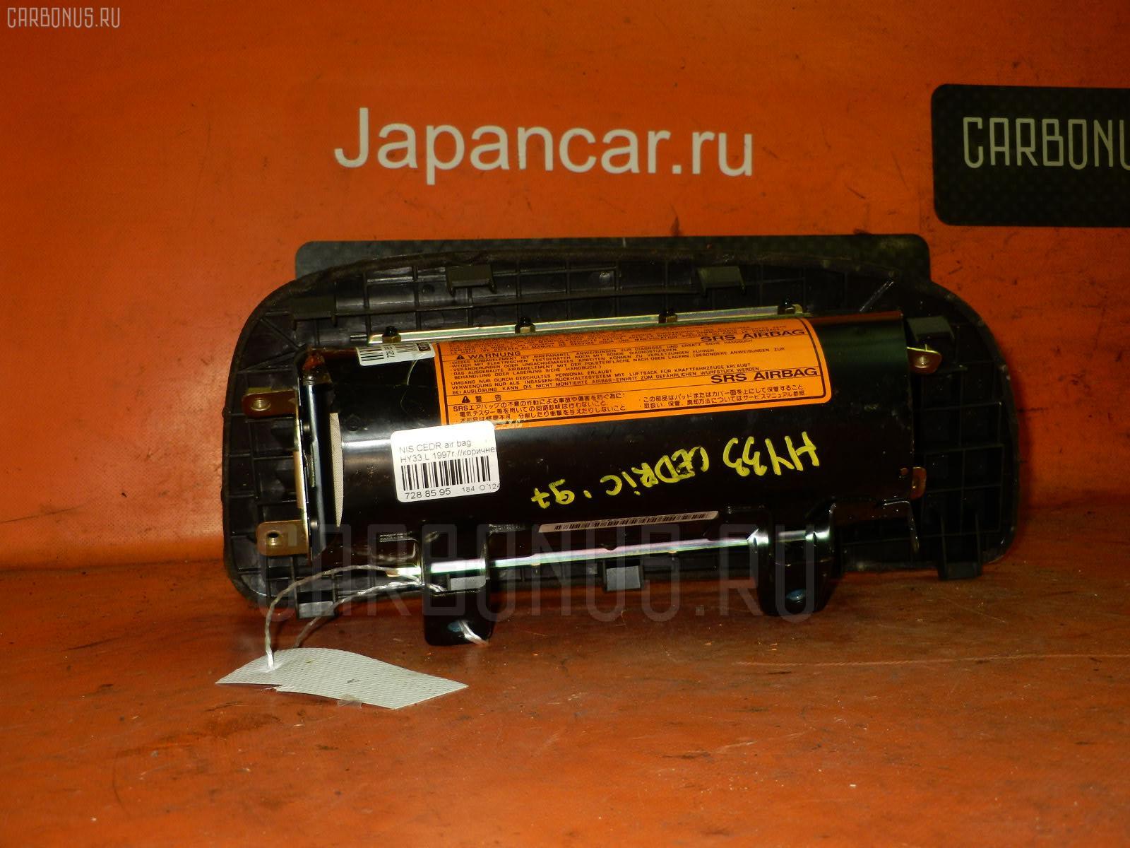Air bag NISSAN CEDRIC HY33 Фото 1