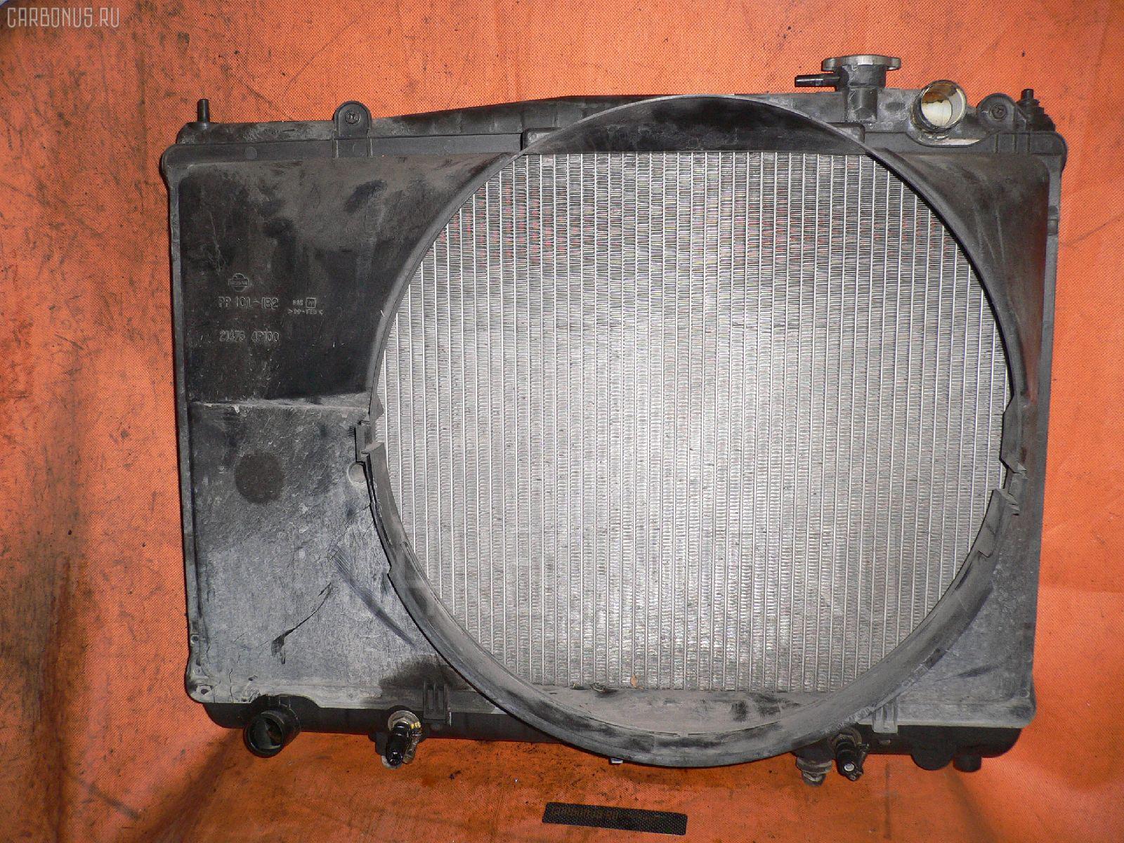 Радиатор ДВС NISSAN CEDRIC HY33 VQ30DET. Фото 10