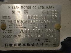 Радиатор кондиционера Nissan Cedric HY33 VQ30DET Фото 2