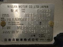 Коврик Nissan Cedric HY33 Фото 5