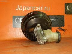 Главный тормозной цилиндр Honda Hr-v GH3 D16A Фото 2