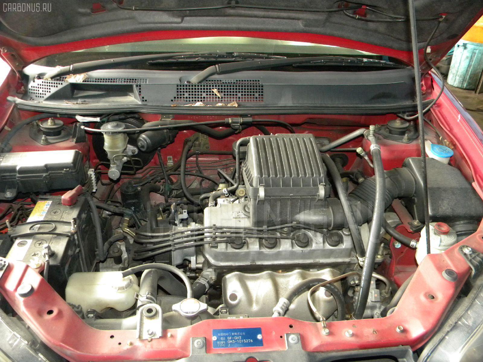 Защита двигателя HONDA HR-V GH3 D16A Фото 3