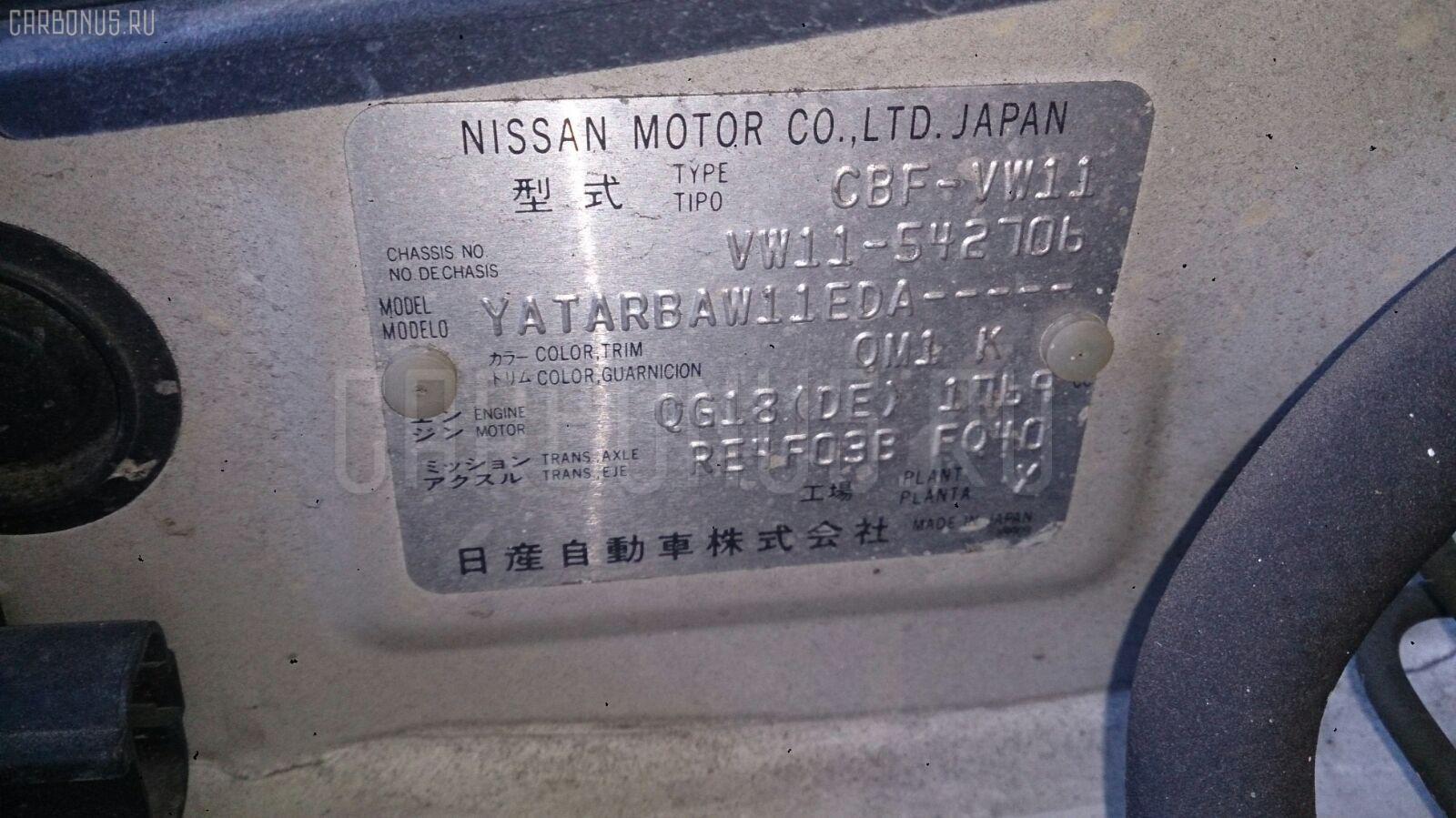 Шланг кондиционера NISSAN EXPERT VW11 QG18DE Фото 2