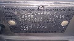 Ремень безопасности Toyota Camry SV40 4S-FE Фото 3