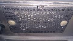 Руль Toyota Camry SV40 Фото 3