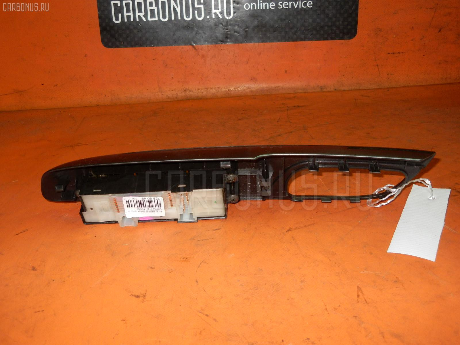 Блок упр-я стеклоподъемниками NISSAN SERENA VC24 Фото 1