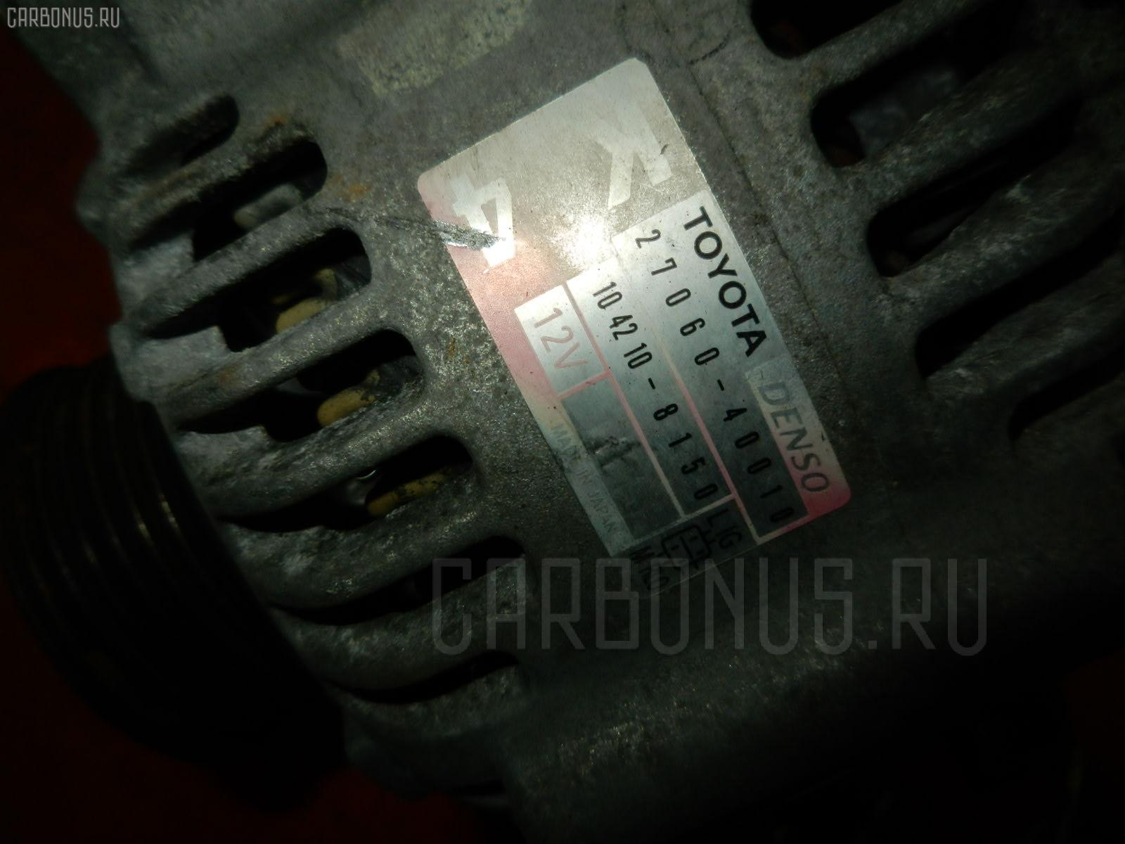 Генератор TOYOTA VITZ KSP90 1KR-FE. Фото 1