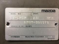 Блок управления зеркалами Mazda Mpv LW3W L3 Фото 3