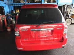 Блок управления зеркалами Mazda Mpv LW3W L3 Фото 6