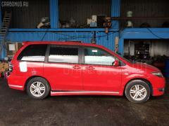 Блок управления зеркалами Mazda Mpv LW3W L3 Фото 7
