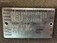 КПП автоматическая Toyota Passo QNC10 K3-VE Фото 6