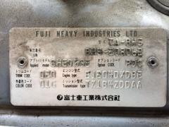 Воздухозаборник Subaru Legacy wagon BH5 EJ204 Фото 3