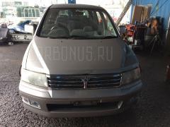 Бампер Mitsubishi Chariot grandis N84W Фото 13