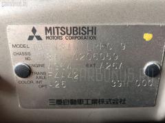 Бампер Mitsubishi Chariot grandis N84W Фото 12