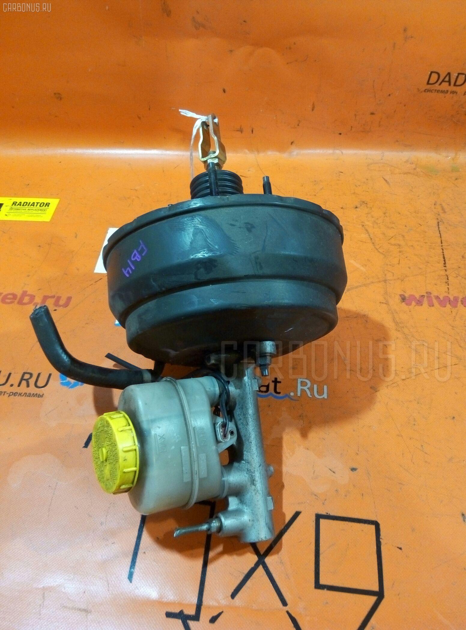 Главный тормозной цилиндр NISSAN SUNNY FB14 GA15DE. Фото 10