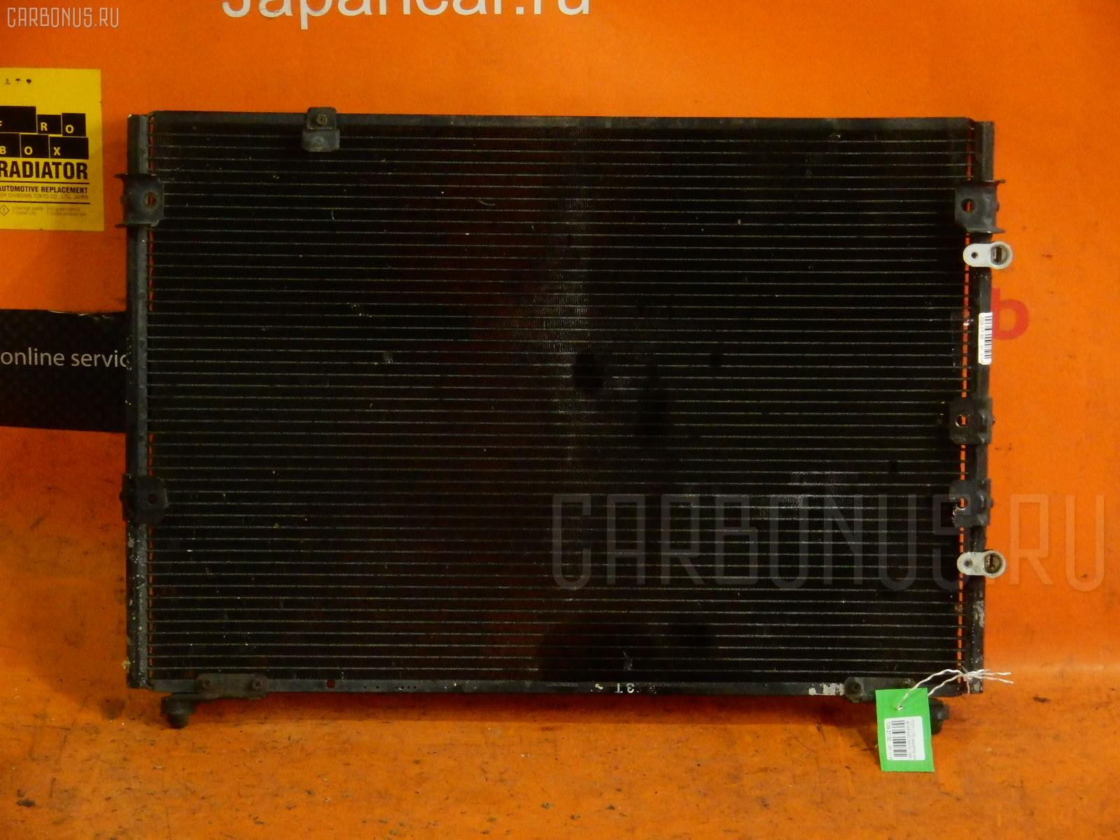 Радиатор кондиционера TOYOTA LITE ACE NOAH SR40G 3S-FE. Фото 4