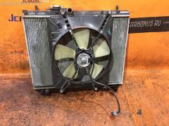 Радиатор ДВС DAIHATSU TERIOS KID J131G EF-DEM 16400-87406-000  16670-87401-000