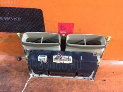 Блок управления климатконтроля на Toyota Vista SV50 3S-FSE