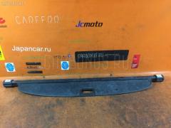 Шторка багажника MITSUBISHI LANCER CEDIA WAGON CS5W