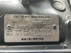 КПП автоматическая Subaru Legacy b4 BE5 EJ204 Фото 10