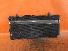 Радиатор кондиционера SUBARU LEGACY WAGON BP5 EJ203