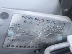Решетка под лобовое стекло на Nissan Tiida Latio SC11 Фото 3