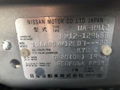 Козырек от солнца Nissan Liberty RM12 Фото 4