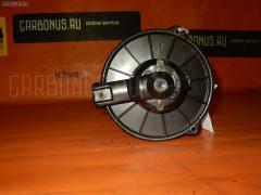 Мотор печки TOYOTA MARK II GX100 Фото 2