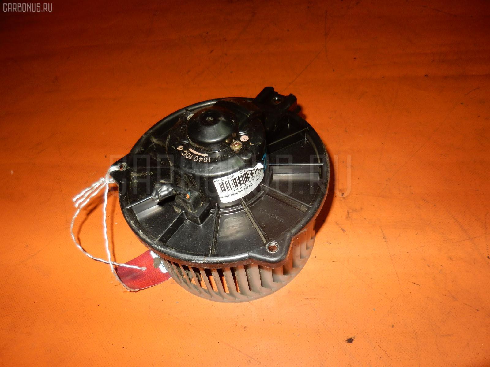 Мотор печки TOYOTA TOWN ACE NOAH KR42V. Фото 2