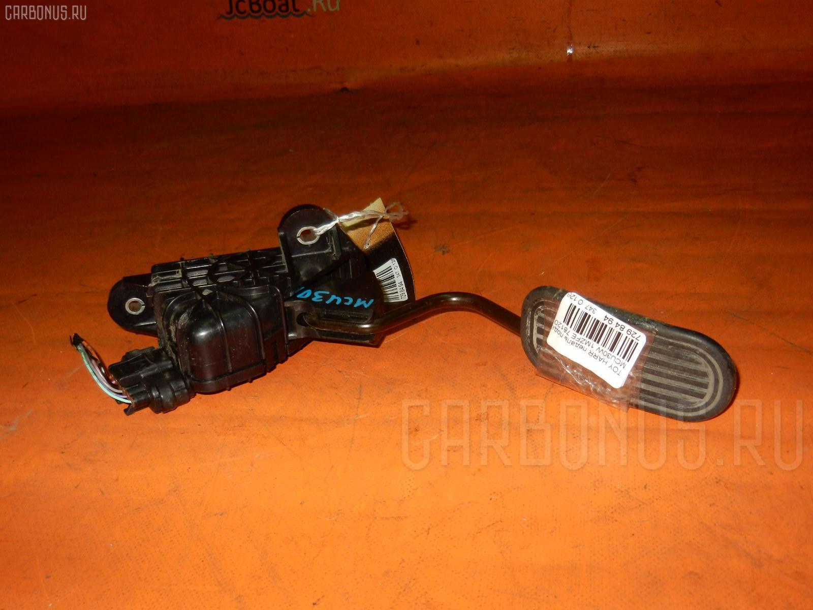 Педаль подачи топлива TOYOTA HARRIER MCU30W 1MZFE Фото 1